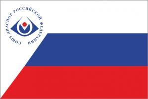 Флаг организации союз Диаспор Россиийской Федерации