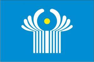 Флаг Организации Содружество Независимых Государств(СНГ)