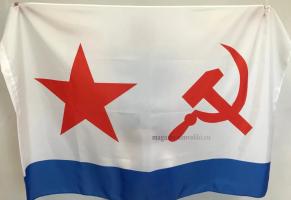 Флаг Военно-Морского Флота, СССР(ВМФ СССР)