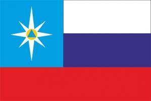 Флаг Ведомства Министерство Российской Федерации по делам гражданской обороны, чрезвычайным ситуациям и ликвидации 2