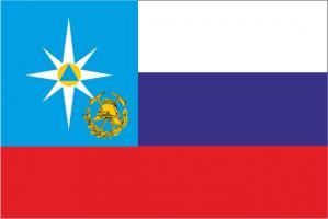 Флаг Ведомства Министерство Российской Федерации по делам гражданской обороны, чрезвычайным ситуациям и ликвидации 3