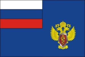 Флаг Федеральной налоговой службы РФ