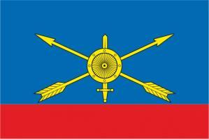 Флаг Ракетных войск стратегического назначения России (РВСН РФ)