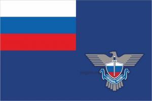 Флаг главного центра специальной связи (ФГУП ГЦСС)