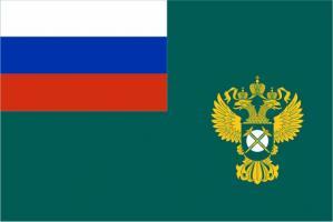 Флаг Федеральной антимонопольной службы РФ