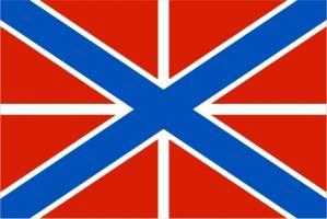 Флаг Гюйс ВМФ