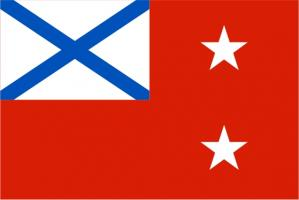 Флаг Флотилии ВМФ