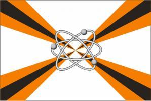 Флаг Ядерного обеспечения