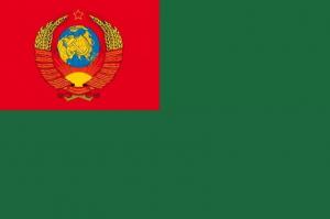Флаг Пограничные войска СССР
