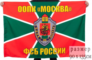 Флаг ООПК Москва