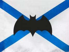 Флаг Морская разведка