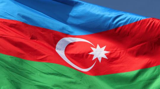 Азербайджанский флаг 90x135 см