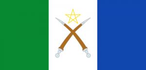Флаг Афар