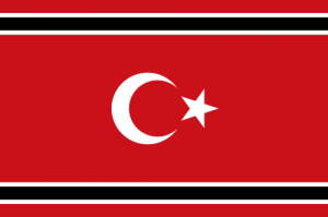 Флаг Ачех