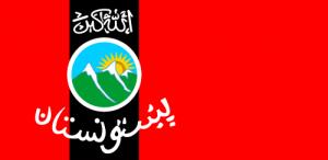Флаг Пуштунов