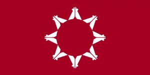 Флаг Сиу
