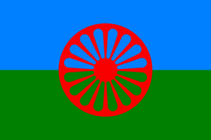 Флаг Цыган