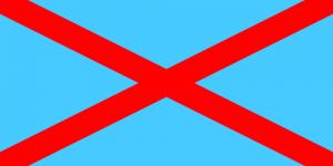 Флаг Шотландцев( Гельдцев)