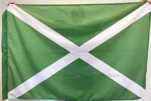 Флаг Федеральной таможенной службы(ФТС)