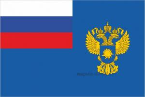 Флаг Министерства Энергетики РФ