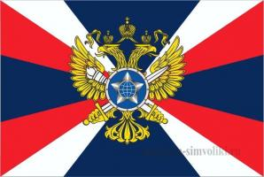 Флаг внешней разведки РФ