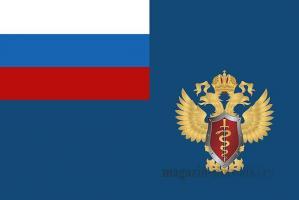 Флаг федеральной службы по контролю за оборотом наркотиков РФ