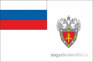 Флаг федеральной службы по техническому и экспортному контролю РФ