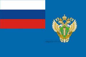 Флаг федеральной службы по экологическому, технологическому и атомному надзору (Ростехнадзор)
