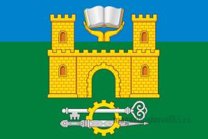 Флаг Хасавюрта