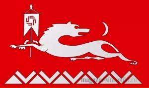 Флаг Аварцев