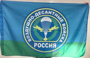Флаг ВДВ ЭМБЛЕМА