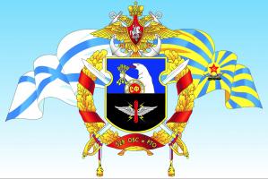 Флаг  ОБС и РТО ВВС СФ - Отдельный батальон связи и радиотехнического обслуживания ВВС Северного Флота