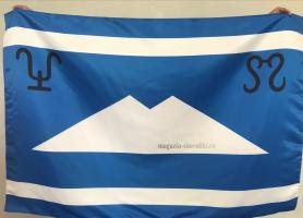 Флаг Балкарии с родовыми знаками