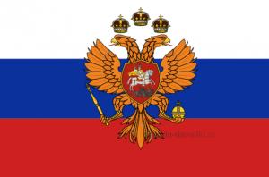 Флаг Царя Московского (1693-1703г.г.)