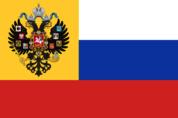 Национальный флаг России(1914-1917г.г.)