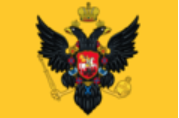 Императорский Штандарт 1730-1799г.г.