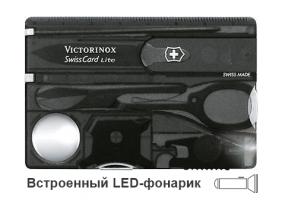 Швейцарская карточка Victorinox SwissCard Lite, черная*