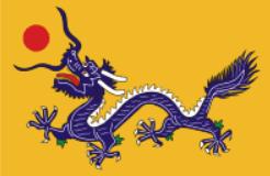 Флаг  династии Цин, Китай (1889 г.)