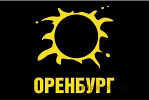 Флаг группы кино, солнце с надписью города Оренбург