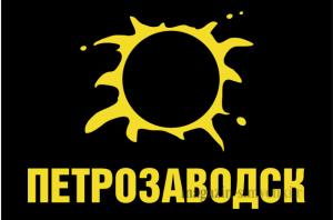 Флаг группы кино, солнце с надписью города Петрозаводск