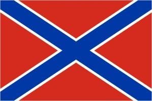 Флаг Новороссии (конфедерации непризнанных Донецкой и Луганской Народных Республик)