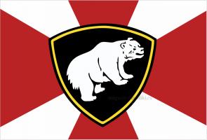 Флаг  ВВ МВД Сибирский округ