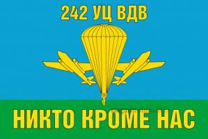 Флаг ВДВ 242 УЦ ВДВ