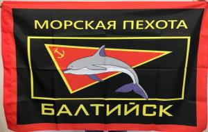 Флаг Морская Пехота Балтийск
