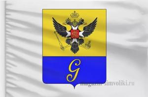 Флаг города Гатчина