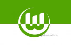 Флаг ФК Вольфсбург