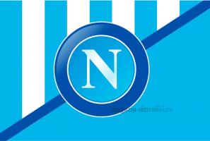 Флаг ФК Наполи