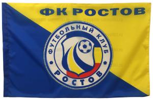 Флаг ФК Ростов