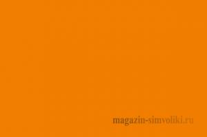 Оранжевый флаг