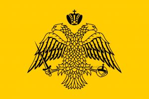 Флаг Греческой православной церкви